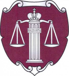 emblema-vs-rf-small-00